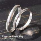 シルバーリング 指輪 ピンキーリング 親指リング 幅3mm シンプル 甲丸線 メンズ レディース ユニセックス シルバー925 silver925 シルバーアクセサリー