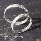 シルバーリング 指輪 ピンキーリング 親指リング 幅3.3mm 甲丸 シンプル 槌目加工 凹凸 デコボコ でこぼこ メンズ レディース ユニセックス