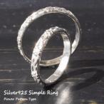 シルバーリング 指輪 ピンキーリング 親指リング シンプル 花 メンズ レディース ユニセックス シルバー925 silver925 シルバーアクセサリー 夏アクセ
