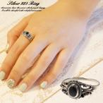 シルバー925 silver925 シルバーアクセサリー レディース メンズ リング 指輪 ブラック 黒 アラベスク エスニック メレタイプ