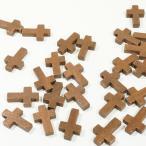 チャイナ製 ウッド 天然素材 20個入り クロス 十字架 ブラウン ピアスパーツ ネックレスパーツ ハンドメイド ビーズ アクセサリーパーツ
