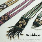 ネックレスエスニック感がアジアンスタイルにぴったりのビーズネックレス