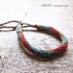 ナチュラルなヘンプ色に赤と青の絡みがかわいいヘンプ(麻)ミサンガ プロミスリング