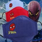 スパイダーマン マスク 子供用 秋冬マスク 3点セット 洗えるマスク コスプレマスク コスプレグッズ コスチューム cosplaygoods