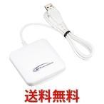 NTTコミュニケーションズ USBタイプ ICカード リーダーライター ACR39-NTTCom