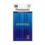 パナソニック BK-4MCC/8C ニッケル水素電池 単4形(8本入) スタンダードモデル Panasonic eneloop Panasonic