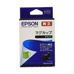エプソン MUG-BK インクカートリッジ ブラック マグカップ 純正 EPSON