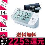 オムロン HCR-7502T上腕式血圧計 血圧計 OMRON ||