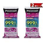 Panasonic AMC-HC12 交換用 逃がさんパック 消臭・抗菌加工 M型Vタイプ 3枚入り×2個セット パナソニック 掃除機用 紙パック AMCHC12