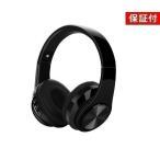 ◆3ヶ月保証付き◆ ヘッドホン ワイヤレス Bluetooth メモリーカード SDカード 密閉型 マイク ワイヤレスヘッドフォン 折りたたみ 有線 無線 高音質 ブラック