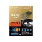 エレコム CK-BRP3 レンズクリーナー Blu-ray /CD/DVD 用 2枚セット ELECOM