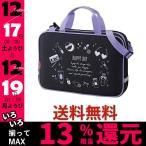 呉竹 GC-1470S 書道セット パープル  