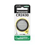 パナソニック CR-2430P マイクロコイン型リチウム電池 Panasonic