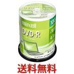 日立マクセル DR47PWE.100SP データ用 DVD-R 4.7GB 1-16倍速 プリンタブルホワイト 100枚スピンドルケース  