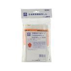 コロナ 替え芯(しん) SX-B27WY型 石油ストーブ用 SXB27WY (品番:99010239023)