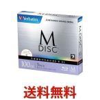 三菱化学メディア M-DISC 1回記録用 BD-R XL DBR100YMDP5V1 片面3層 2-4倍速 5枚 Verbatim バーベイタム 三菱ケミカルメディア