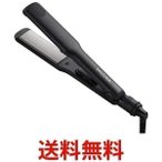 サロニア SL-004-S35MM ブラック ストレートアイロン 35mm プロ仕様230℃ 海外対応 プレート