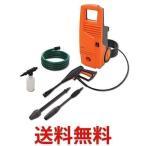 アイリスオーヤマ FBN-601HG-D 高圧洗浄機 洗車機