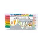 呉竹 ZIG クリーンカラードット 12色セット TC-6100/12V