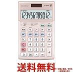 CASIO 電卓 JS-20WK-PK 送料無料