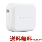 brother P-TOUCH CUBE PT-P710BT 送料無料