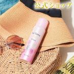 ラサーナ 海藻UVスプレー 60g 【ローズの香り】