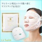 ラサーナ ホワイトリフトフェイスマスク 医薬部外品 1枚 フェイスパック 日焼け パック シートマスク 美白 ながら美容 毛穴 ハリ