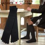 5本指ソックス レディース メンズ 靴下 日本製 8211
