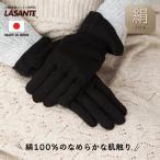 シルク 絹 おやすみ用 手袋