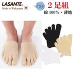 5本指ソックス メンズ レディース 靴下 日本製 8460 綿100% ハーフ (2足組)