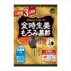 健康食品 生姜 サプリメント もろみ黒酢 サプリ 金時