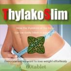 ダイエット サプリ チラコイド サプリメント チラコスリム ThylakoSlim 15.0g  送料無料 n251601