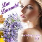 口臭 サプリ フェロモン 口臭 予防 デオドラント サプリメント ラブ ラヴェンデル Luv Lavendel メール便 送料無料 n251601