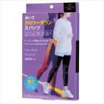 Yahoo!LASH-PREMIUMダイエット 骨盤矯正 着圧 加圧 スパッツ レディース ウォーキング 歩いてカロリーダウン スパッツ L 送料無料 n031600