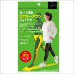 Yahoo!LASH-PREMIUM骨盤矯正 加圧インナー レディース 加圧 スパッツ ダイエット ウォーキング ジョギング ウエア 歩いて薄型カロリーダウンスパッツ (Lサイズ) 送料無料 n031600