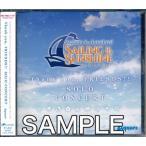 ラブライブ!サンシャイン!! Aqours 4th LoveLive! 〜Sailing to the Sunshine〜 Thank you, FRIENDS!! SOLO CONCERT 【会場限定】 (主題歌)