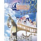 ラブライブ!サンシャイン!! Aqours 4th LoveLive! 〜Sailing to the Sunshine〜 Blu-ray Memorial BOX 【ブルーレイ】