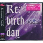 BanG Dream! Re:birthday BD付生産限定盤
