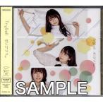 亜人ちゃんは語りたい オリジナル。 初回生産限定盤