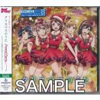BanG Dream! クリスマスのうた Blu-ray付生産限定盤