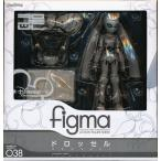 figma 038 ファイアボール ドロッセル