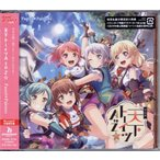 BanG Dream! 天下トーイツA to Z☆ Blu-ray付生産限定盤