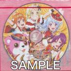 BanG Dream! ガールズバンドパーティ! サンプラーCD (ハロー、ハッピーワールド! レーベル) 【流通 CD連動購入特典】