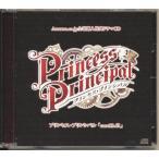 プリンセス・プリンシパル case 13.61 【Amazon.co.jp BD/DVD 全巻購入特典】