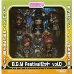ねんどろいどぷち B.G.M Festivalセット vol.0 【B.G.M Festival Vol.0】