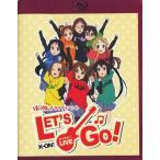 けいおん! ライブイベント LET'S GO! 初回限定版