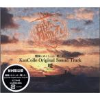 艦隊これくしょん -艦これ- KanColle Original Sound Track 暁 初回限定盤