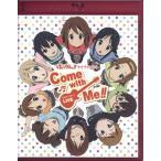 けいおん!! ライブイベント 〜Come with Me!!〜 初回生産限定版