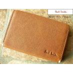 アウトレット品 ポールスミス 羊革パスケース 多収納&カード入れ キャメル