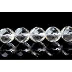 水晶64面カット  6mm  1連(約38cm)_R115 ★5000円以上ネコポス送料無料!